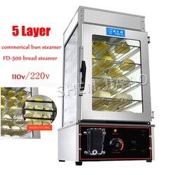 FD-500 komercyjna elektryczna szafka do gotowania na parze otoczona szkło hartowane commerical bun parowiec chleb parowiec bułeczki na parze piec