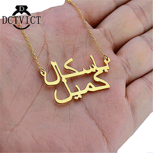 GORGEOUS TALE 2017 New Fashion Customized Jewelry Personalized Arabic Name Necklaces Women Gift Gold Custom Pendant