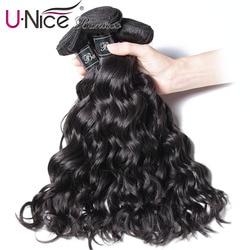 Tissage en lot brésilien 3/4 naturel ondulé-UNice, série Banicoo, cheveux vierges, couleur naturelle, 10A, lots de 1/100%