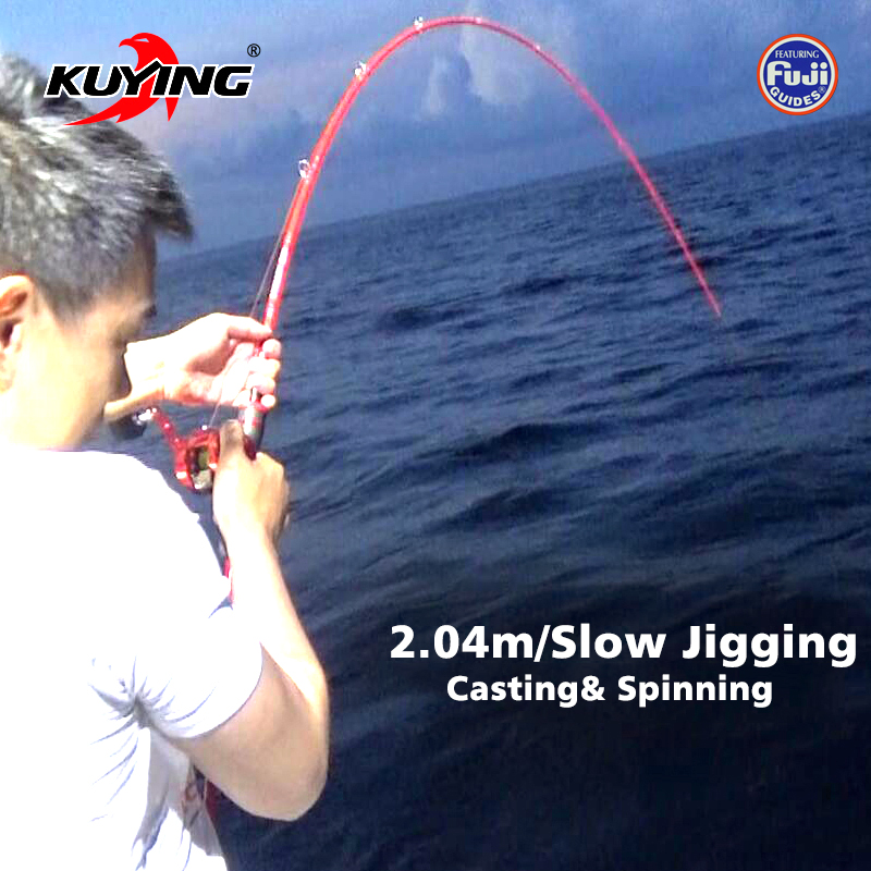 "KUYING VITAMIN SEA 1.5 Sektioner 2.04m 6'8 ""Casting Spinning Carbon Lure Fiske Långsam Jigging Rod Stick Jig Cane Max 180g Lure"