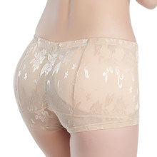 65144b9d672 Sexy Panty Knickers Buttock Underpants Lingerie Bum Padded Butt Enhancer  Hip Up Padded Underwear For Female