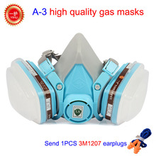 The new 2015 gas mask medical silicone paint dust dust respirator masks spraying pesticide chemical activated carbon industry все цены