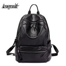 Aequeen кожаный рюкзак женские 2017, Новая мода Однотонная повседневная обувь рюкзаки школьные сумки для подростков девочек Дорожная сумка черного цвета