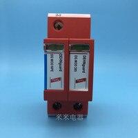 Lightning Protection Device 220V40KA DG MTT2P275 Surge Protector Surge Arrester