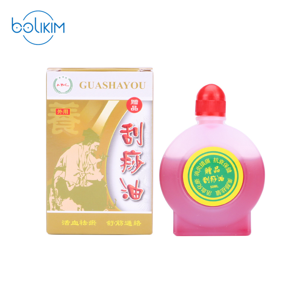 BOLIKIM 5 Pieces Chinese Traditional Acupuncture Tool Guasha Massage Plant Oil 30g Scraping Oil Health Care