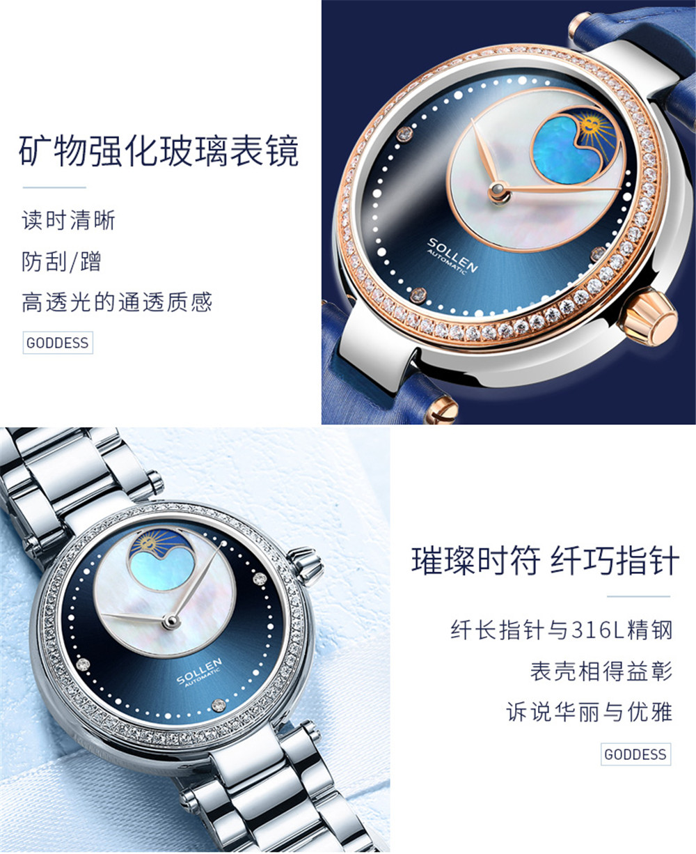 513539f31 SOLLEN Ladies Famous Wristwatch Female Wrist Watch Women Brand Clock  Mechanical watches For Girls Montre Femme Relogio 2018
