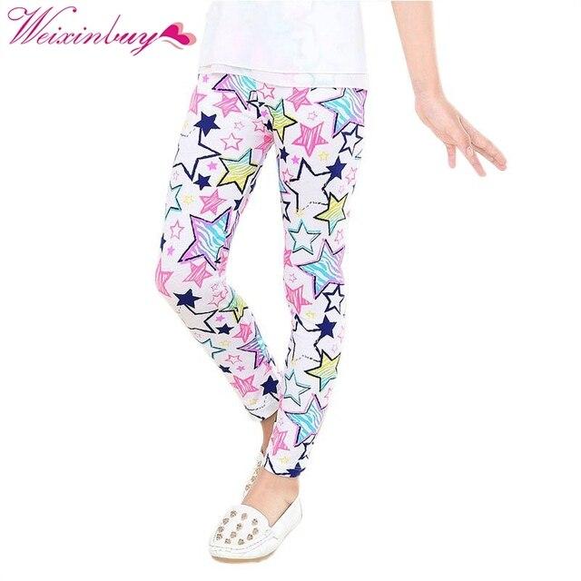 Лидер продаж! От 2 до 14 лет Детские штаны-легинсы для девочки длинные эластичные штаны с цветочным принтом