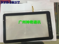 RYBINST 7 Inch Touch Screen GPS Navigation Resistive Touch Screen E Book Touch Screen External Screen