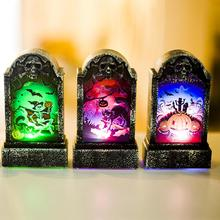 Halloween Luminous Tombstone Lamp Skeleton Pumpkin Haunted House Bar RIP Decorative Accessories