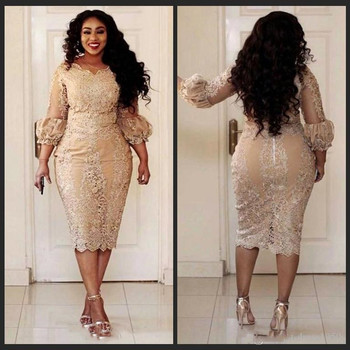 2019 African Champagne Mother Of The Dresses Jewel Neck lace Applique Illusion 3/4 Sleeve Long Evening Gowns Plus Size