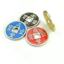 Chinese Coin Magic Tricks 4 coins/set Ancient Coin King Magic Coin Magic Props Gimmick Close Up Mentalism smoke ego mini magic tricks magician magia revolutionary smoke device stage close up party bar illusion gimmick prop mentalism