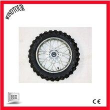 """2,50-1"""" дюймовый передний дисковый тормоз для колеса обод+ шины PIT PRO Кроссовый мотоцикл"""