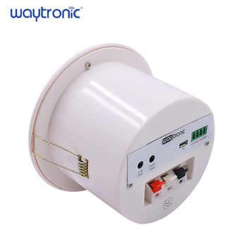 In Ceiling PIR Motion Detection Sensor Voice Amplifier Speaker for Store Doorway Welcome Doorbell Alarm Bank Safety Reminder