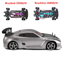 HSP 94123Pro Rc Car 4wd High Speed Racing 2.4G 1:10 Brushless Electric Power Motor On Road + Lipo Battery Remote Control Car