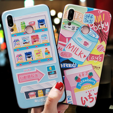 Japanese cartoon vending machine delicious snack Emboss Case For Huawei NOVA 3 Nova 3I 3E P20 LITE cover case
