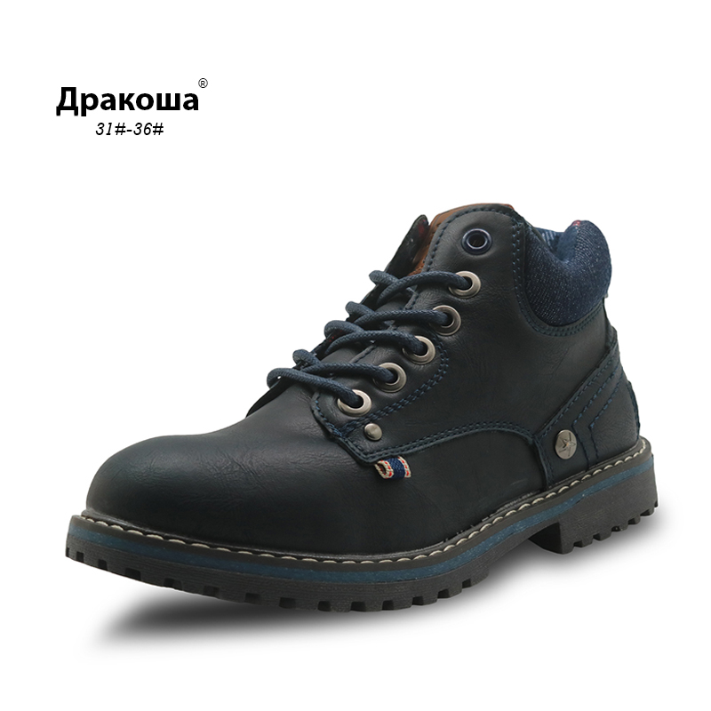 Apakowa Autumn Winter Kids Shoes Pu Leather Boys Boots with Arch Support Ankle Children's Martin Boots for Little Boys EUR 31-36 apakowa autumn spring winter toddler boys martin boots with zipper kids fashion ankle boots for boys kid shoes with arch support