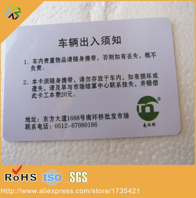 Hard Plastic Pvc Material Em4200/em4300/em4305/t5577/tk4100 125khz Lf Card Business Cards