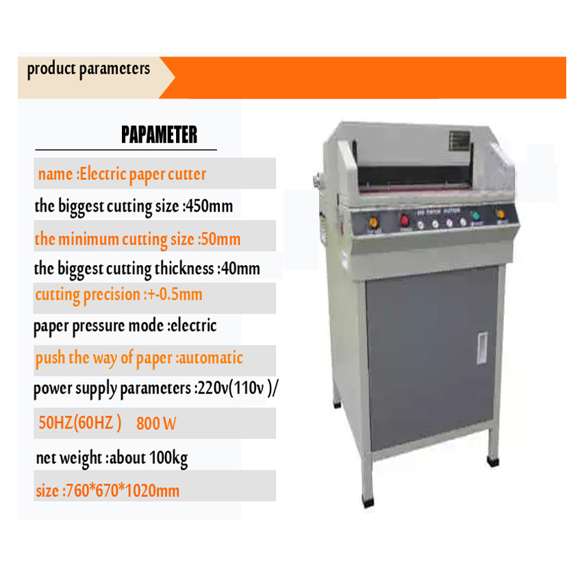 1PC electric paper guillotine machine,450 paper cutting machine,450mm paper cutter machine with high quality Cutting width 450mm visad scissors portable paper trimmer paper cutting machine manual paper cutter for a4 photo with side ruler