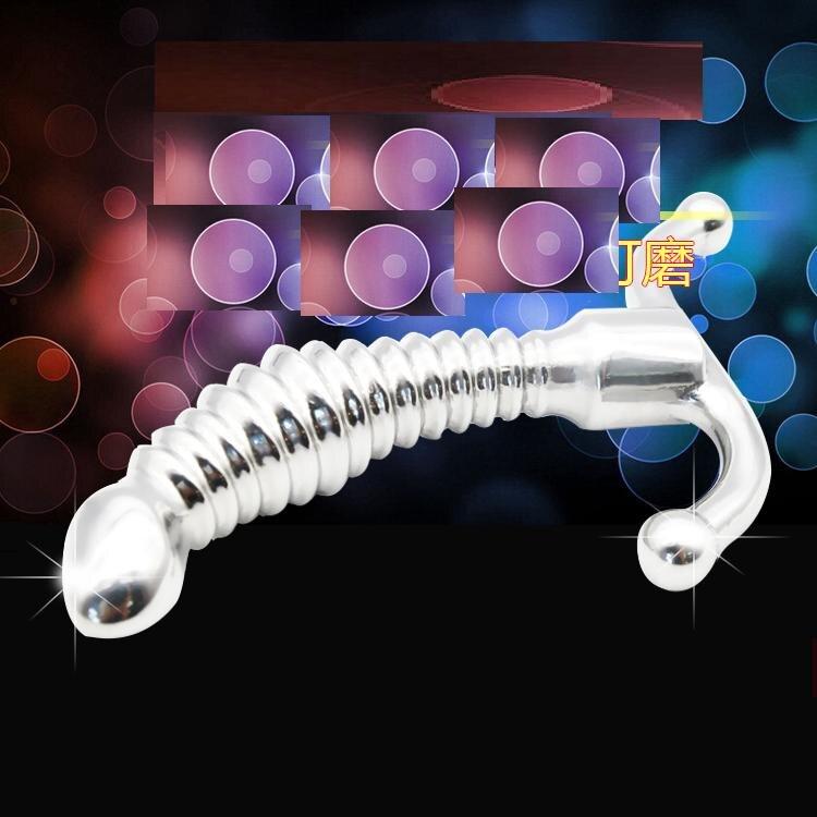 Новое поступление из нержавеющей стали Анальный Plug Массаж Stick для мужчин и женщин с дворе секс плагин Секс анальные игрушки