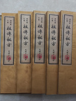 Completely manual write version of the ancient Chinese medical books - family decoration high-end gifts rare collectibles
