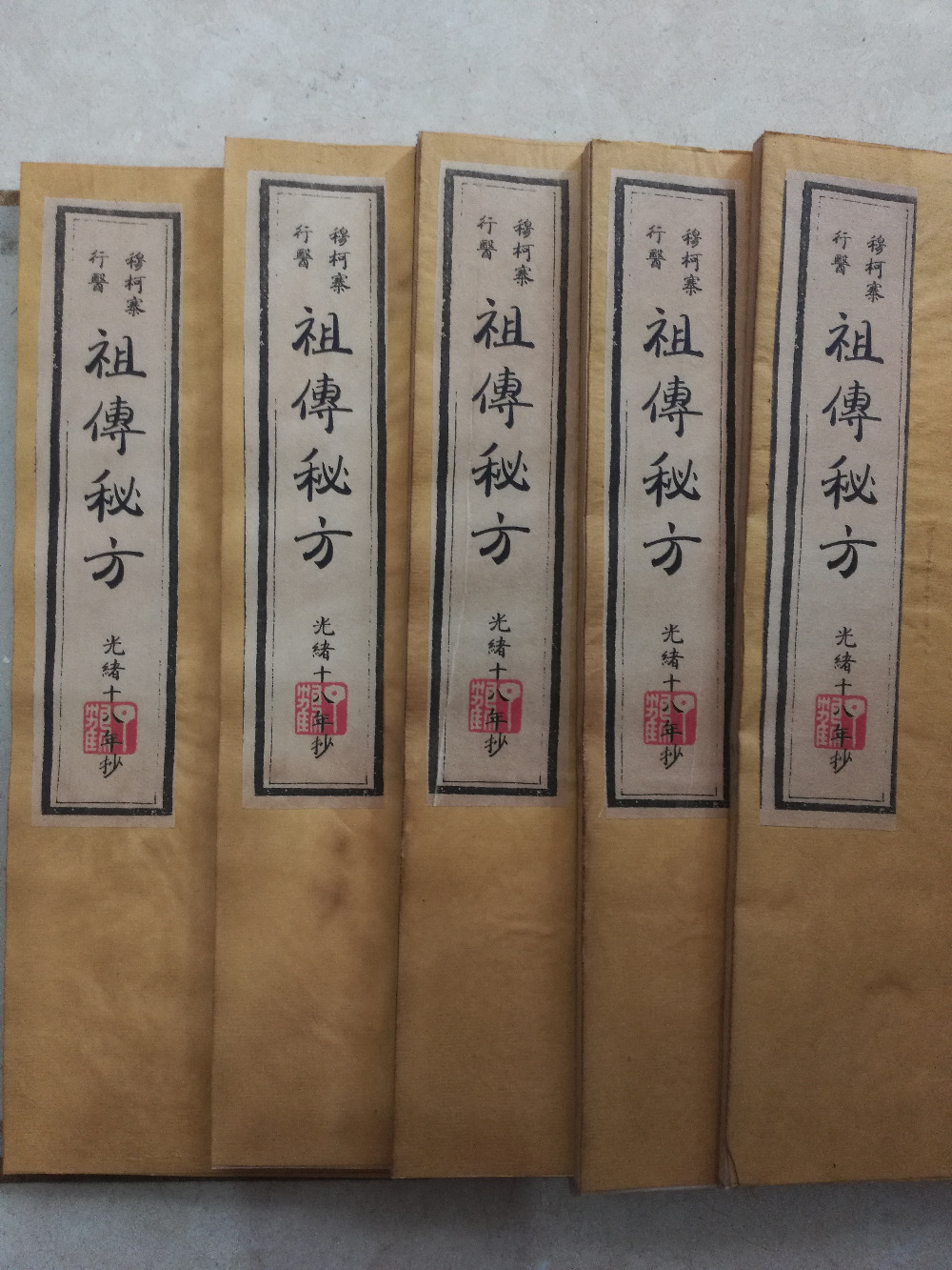 Completely manual write version of the ancient Chinese medical books - family decoration high-end gifts