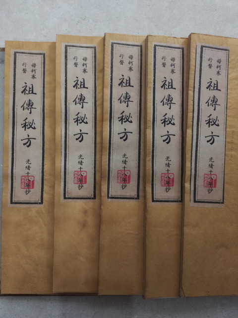 Vollstandig Manuelle Schreiben Version Der Alten Chinesischen
