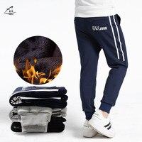5 14Y High Quality Boys Sports Thick Pants Children Kids Soft Full Length Pants Boy Trousers