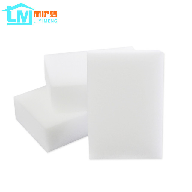 50pcs White Magic Melamine Sponge Eraser Kitchen Office Bathroom