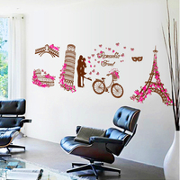 2015 Mordern Style Paris Romantic DIY Wall Sticker Creative Home Decor Livingroom Sofa Bedroom Eiffel Tower