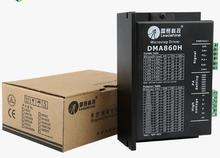 4 pcs Leadshine DMA860H driver DC 24 80 V สำหรับ 86/110 2 เฟส stepper มอเตอร์เปลี่ยน MA860H, MA860