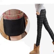Fleece High Waist Plaid Trousers