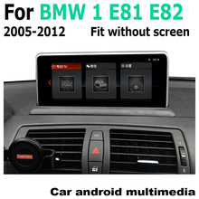 цена на Car Android original style For BMW 1 E81 E82 2005-2012 GPS Navigation radio stereo multimedia player DSP 2 Din HD touch screen
