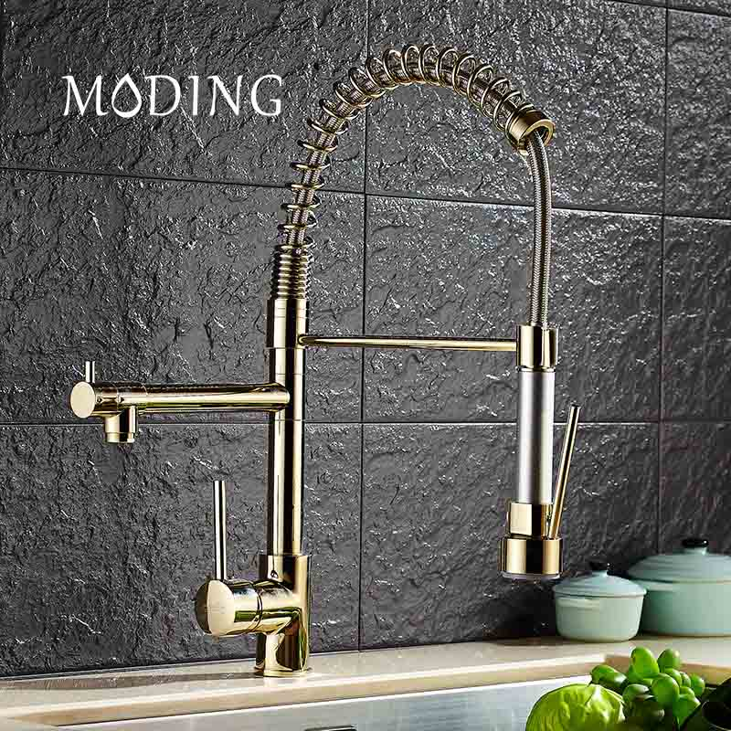 MODING Promotion Luxury Chrome Brass Kitchen Faucet Srping Style Vessel Mixer Tap Dual Sprayers Swivel Spout