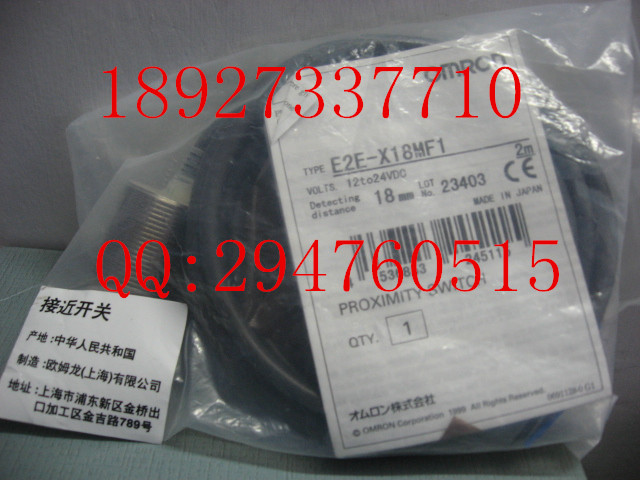 [ZO  proximity switch E2E-X18MF1 2M turck proximity switch bi2 g12sk an6x