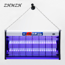 LED Electric Shock Mosquito font b Lamp b font 220V Anti fly lights Radiationless Light Trap