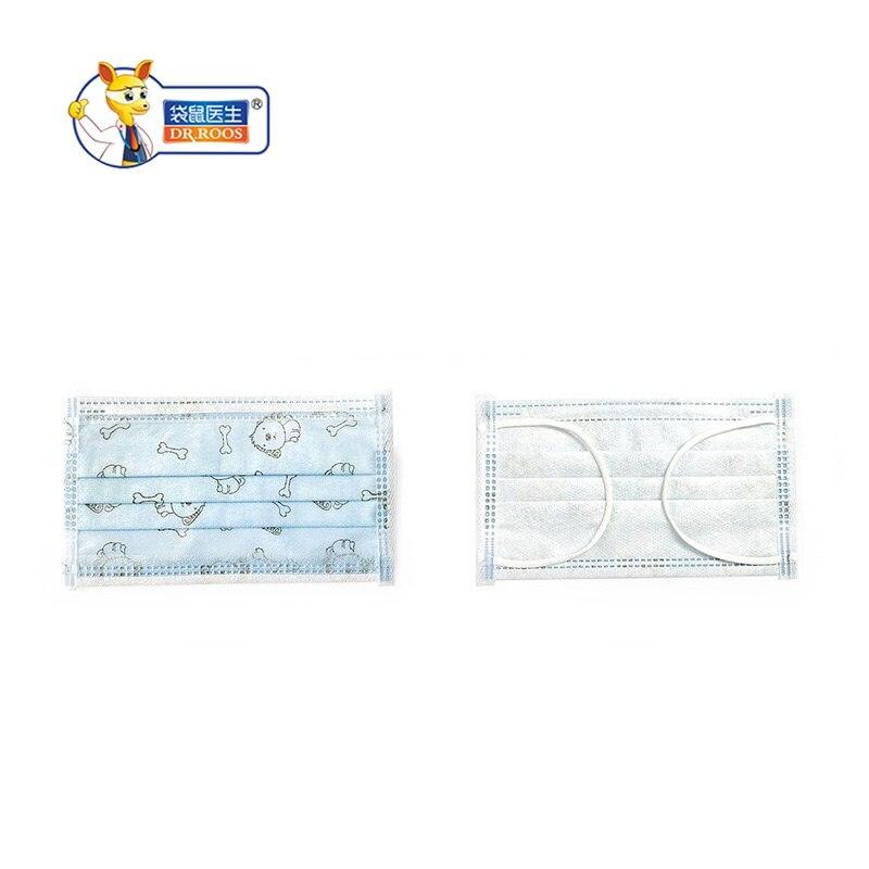 5pcs/bag (2bags)Disposable Non Woven Children Face Mask  3 Layer Medical Dental Earloop Respirator Outdoor Anti-Dust Flu