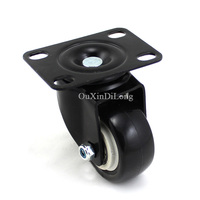 High Quality 4PCS Black 1 5 Rubber Swivel Casters Office Sofa Chair Furniture Universal Wheels With