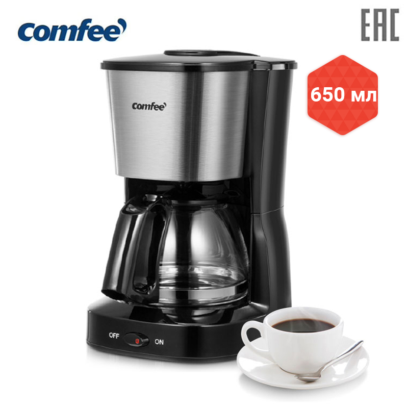 Фото - Kitchen electric automatic coffee machine coffee maker drip coffee maker cappuccino household appliances for the kitchen midea comfee CF-CM 2501 2018 mini household healthy hot air oil free automatic popcorn maker red corn popper for home kitchen children
