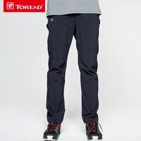Toread мужские походные брюки 2018 новые наружные походные спортивные быстросохнущие водостойкие дышащие износостойкие походные нейлоновые бр