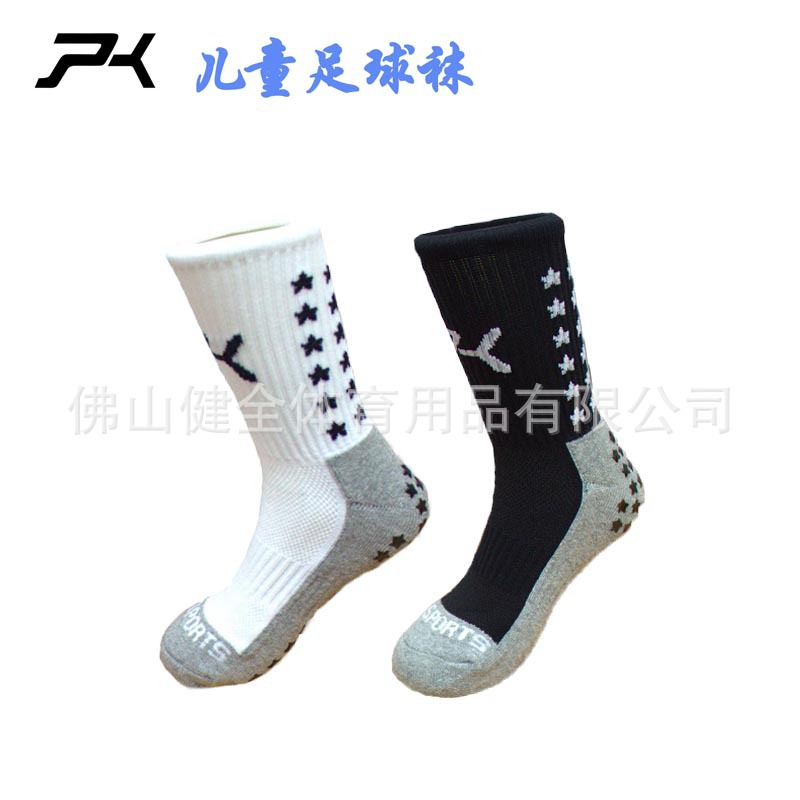 Unisex Kids Nylon Material Stars Pattern Anti Slip Football Socks Professional Childrens Ice Skates Socks Soccer Socks