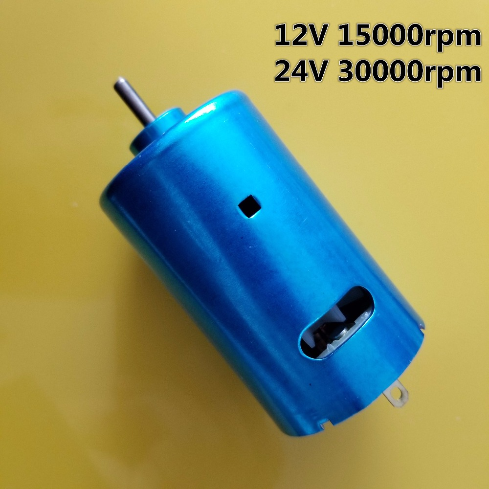 K870Y <font><b>550</b></font> DC <font><b>MOTOR</b></font> <font><b>12V</b></font> 15000RPM 24V 30000RPM Super Speed with Fan High Torque Ferromagnetic Model Car Ship Power <font><b>Motor</b></font> image