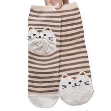 Cute kitten socks bitting your heels