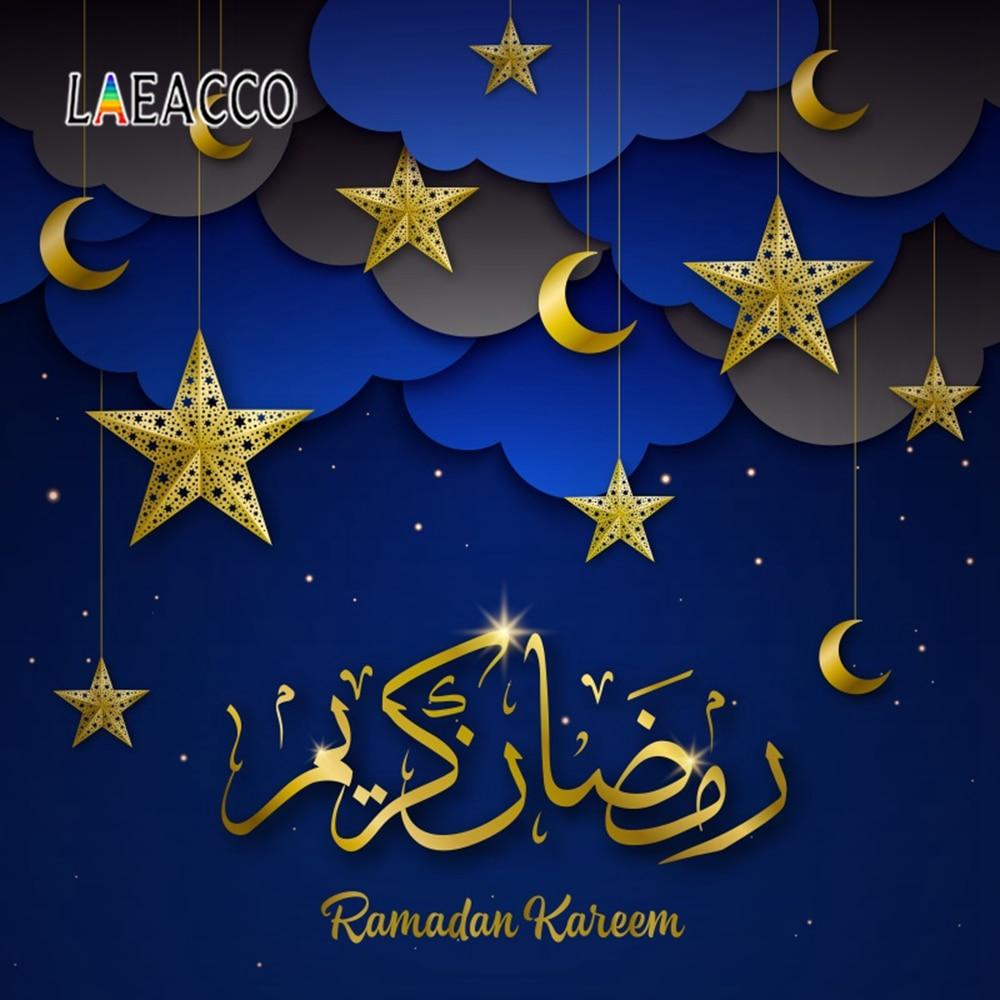 Laeacco Ramadan Kareem Eid Mubarak Crescent Wreaths Scene Photographic Background Seamless Photography Backdrop For Photo Studio