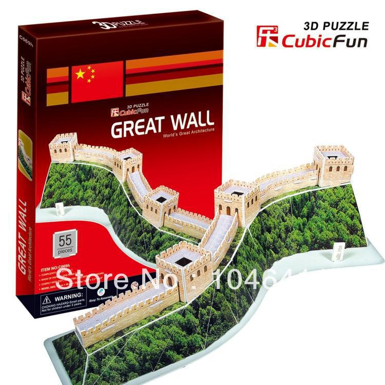 The Great Wall CubicFun 3D educational puzzle Paper & EPS Model Papercraft Home Adornment for christmas gift petronas towers cubicfun 3d educational puzzle paper