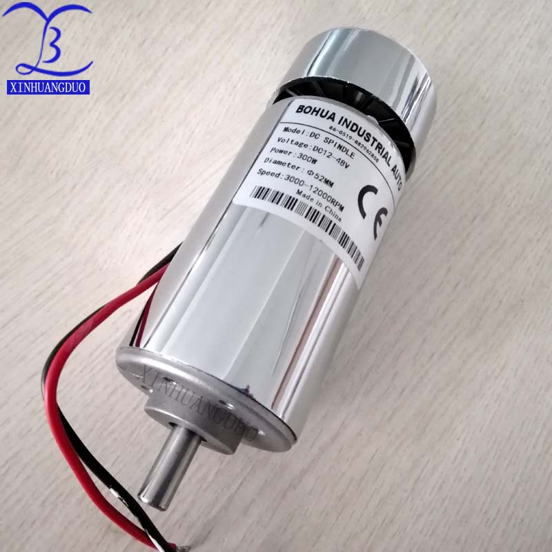 300W DC Spindle motor , DC12-48V 12000rpm, high torque dc motor, air-cooling high speed motor
