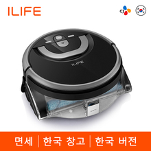 ILIFE New W400 Floor Washing Robot Voice Assistance Navigation Large Water Tank Kitchen Cleaning Planned Cleaning цена и фото