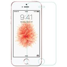 Nillkin 9H Amazing H взрывобезопасная защита экрана закаленное стекло для Apple iPhone SE 5S / 5 Подарочная задняя пленка
