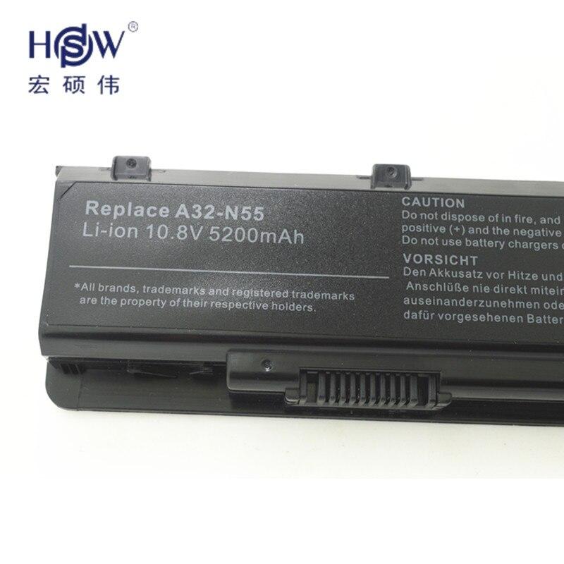 HSW LAPTOP NYHET laptopbatteri A32-N55 07G016 HY1875 för ASUS N45 - Laptop-tillbehör - Foto 3