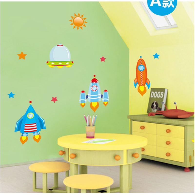 DIY spaceship wall stickers sticker for kids room boys baby nursery ...