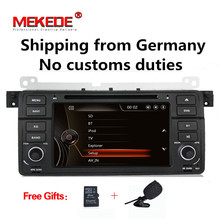7″ 2DIN Free shipping! Car dvd player radio audio For BMW E46 M3 with multimedia system GPS navigation 1080P BT Camera DVR E46